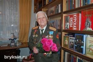 90 лет ветерану поздравления с